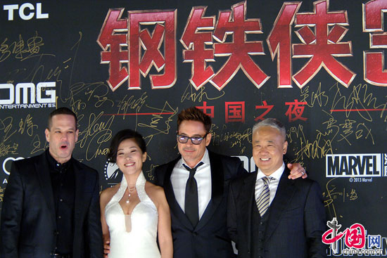 Iron Man 3 Chinese Release