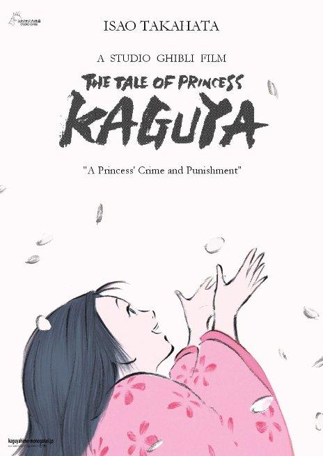 KaguyaPoster1