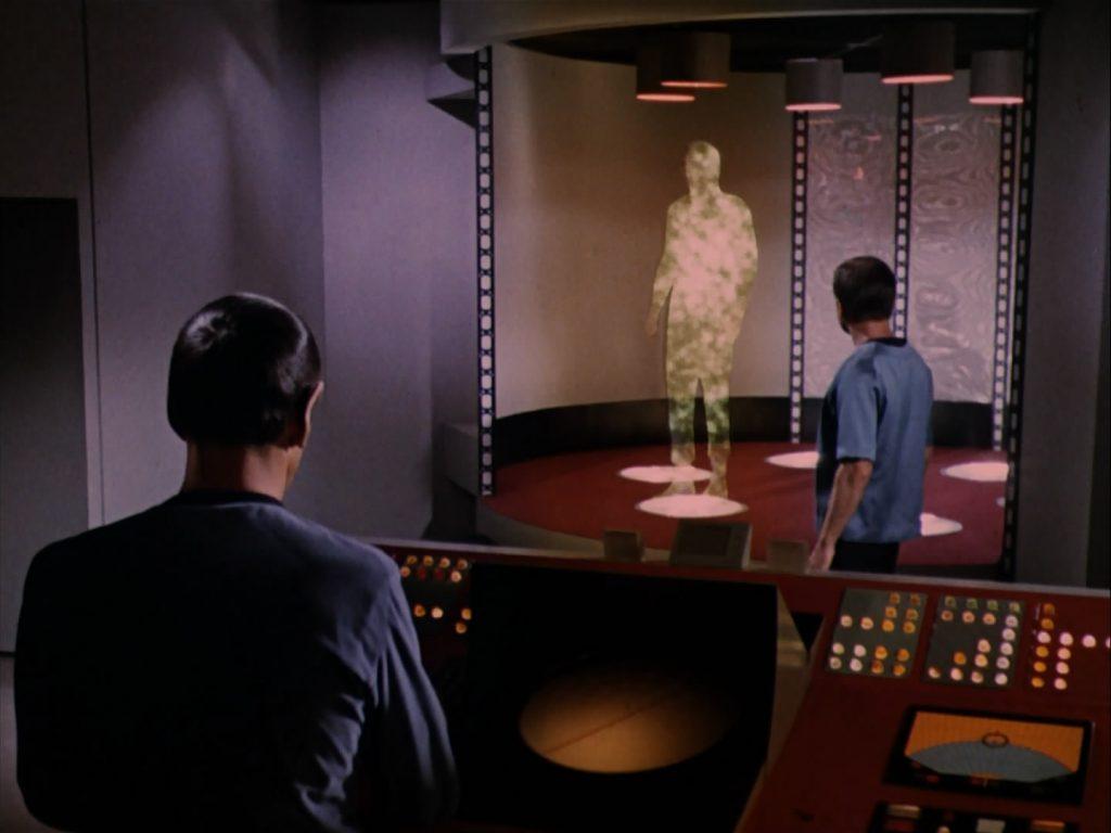 Star Trek transporter